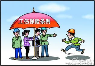 2019年浙江省工伤赔偿计算清单