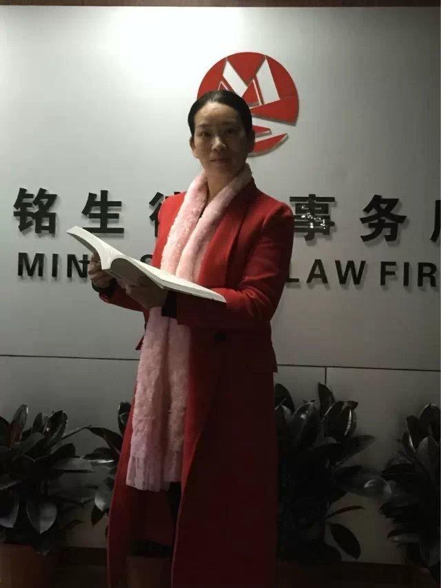 律所工作照_陈春香律师