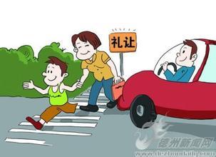 工伤案例:请假未获批离岗回家途中发生交通事故不算工伤。