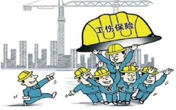 工伤纠纷案例:单位承担工伤责任不一定要有劳动关系