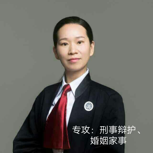 宁波大学刑辩讲堂培训(2017.11...