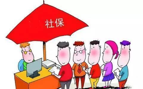 宁波市各项居民收支和职工平均工资(2...