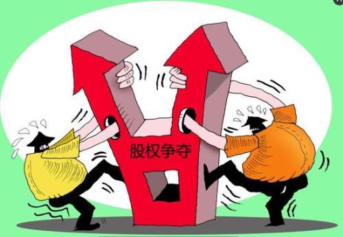 全体股东可以约定不按照出资比例分取红利