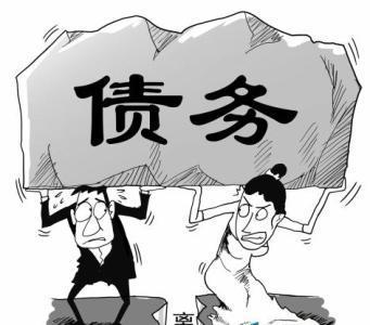 公司债务纠纷案例:一人有限公司存在重大法律风险,投资人配偶被判承担连带责任!