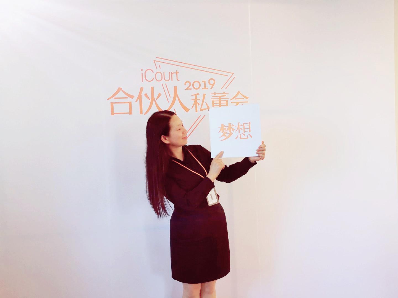 温州培训,争当有思想、有梦想的法律人...
