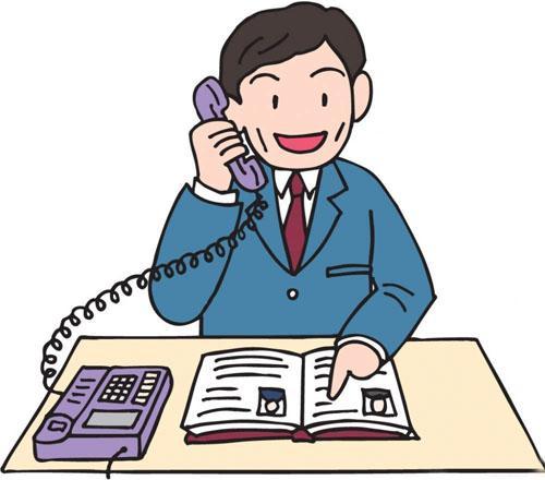 银行、快递、保险公司、电视台等联系电...