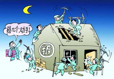 房地产行政诉讼案例:在原有宅基地范围内翻建的房屋能否认定为违法建筑