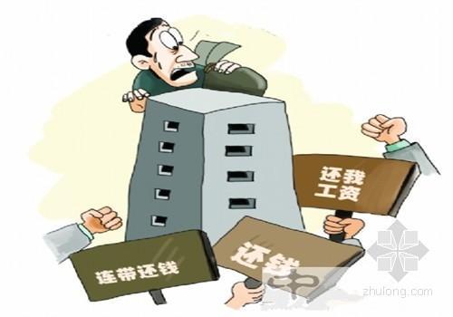 债务清偿期届满后达成的以物抵建设工程款,债务协议未履行就需继续支付建设工程款