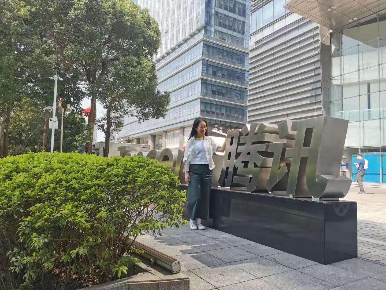 深圳腾讯大厦调查微信账户(2019....