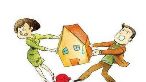 恋爱同居期间一方出资买房,登记在双方名下,分手分割财产要考虑登记、出资等情形