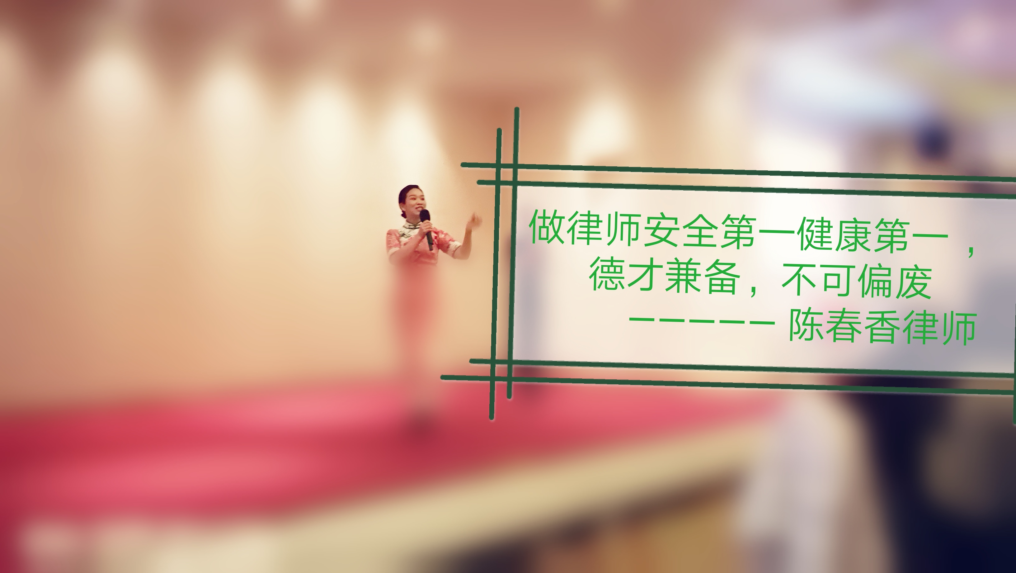 祁阳同乡会2020年会庆典(2019.12.28)