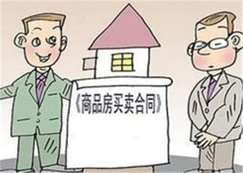 代签房屋买卖合同赔偿损失46.9万元 ——是过失还是阴谋