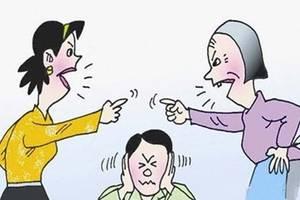 母亲对子女婚姻家庭的影响