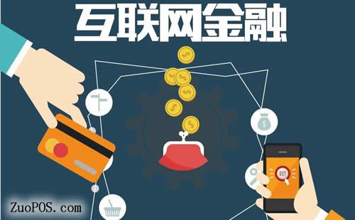 浙江省金融新规:民间借贷、互联网金融...