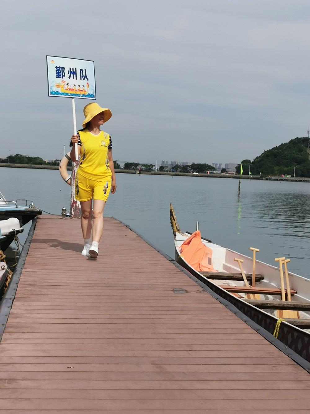 宁波湖南商会龙舟赛(2020.06.13)