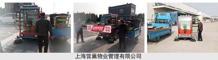 上海营巢物业管理有限公司购买T90S DWG20-41C
