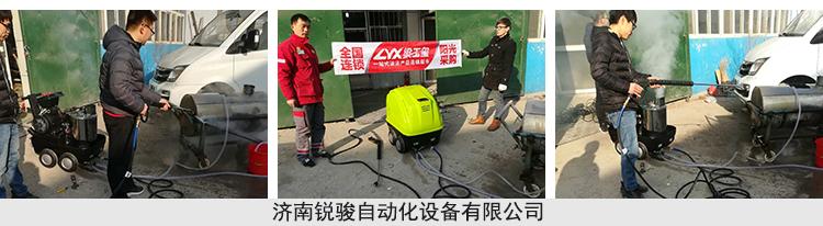 济南锐骏自动化设备有限公司DWH2015