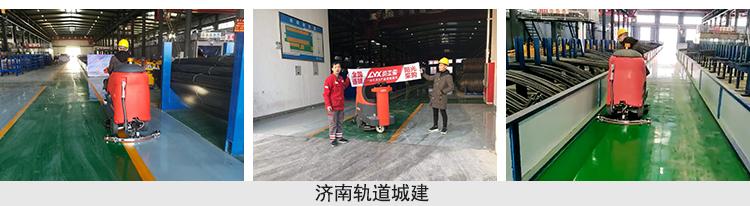 济南轨道城建购买T8驾驶式洗地机