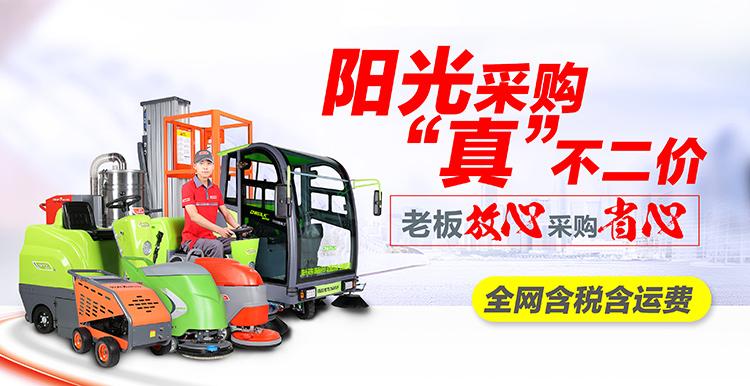 坦龙/德威莱克品牌介绍
