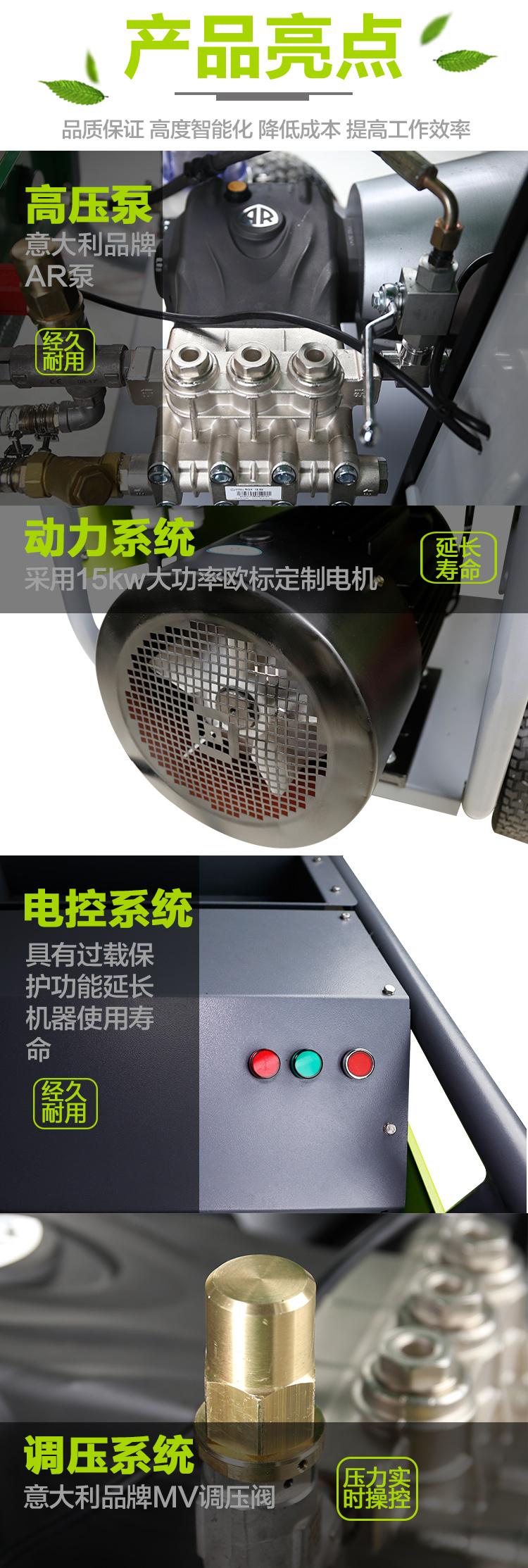 防爆高压清洗机