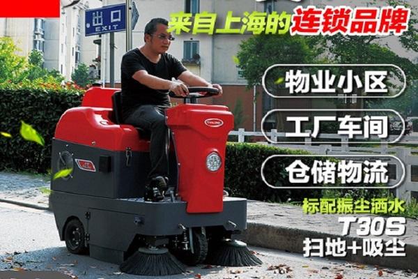 驾驶式电动扫地机应该如何选择