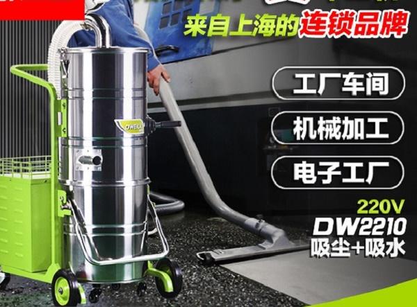 工业吸尘器市场发展怎么样