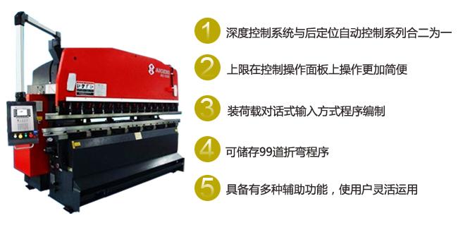 祝贺上海平台国际有限公司网站成功上线!