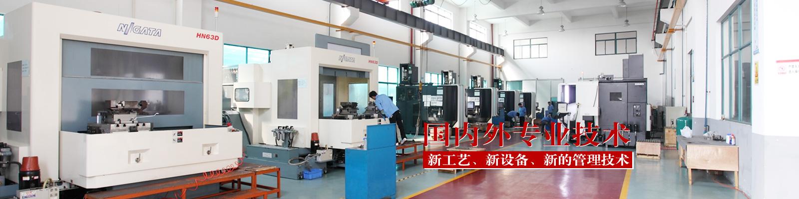 上海愛葛尼機床有限公司