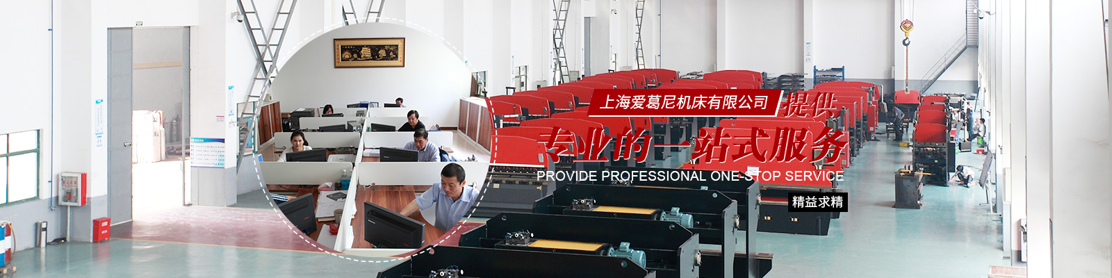 上海平台国际有限公司