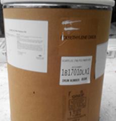 白色聚合氯化铝的使用方法和用量_上海优道奥巴化工有限公司