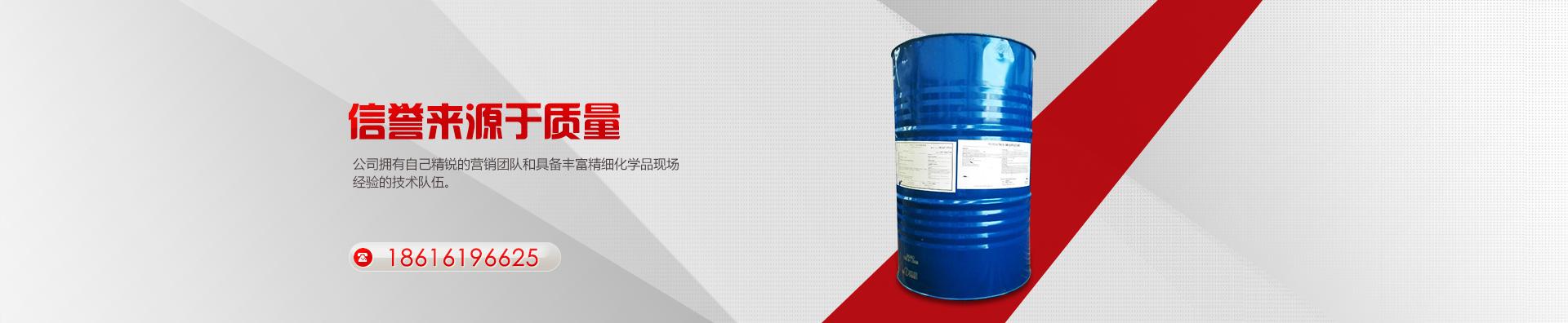 日本聚氧化乙烯