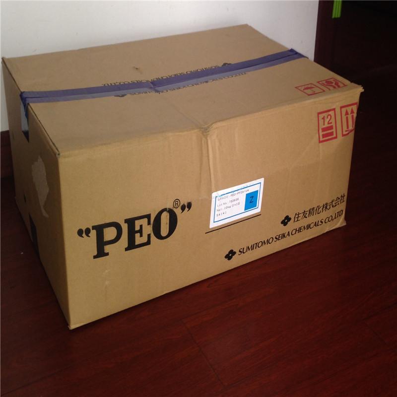 日本住友聚氧化乙烯蓝色封带纸箱装
