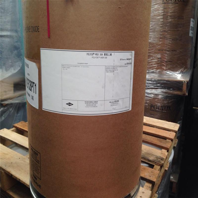 聚氧化乙烯peo在陶瓷中起什么作用?_上海优道奥巴化工有限公司