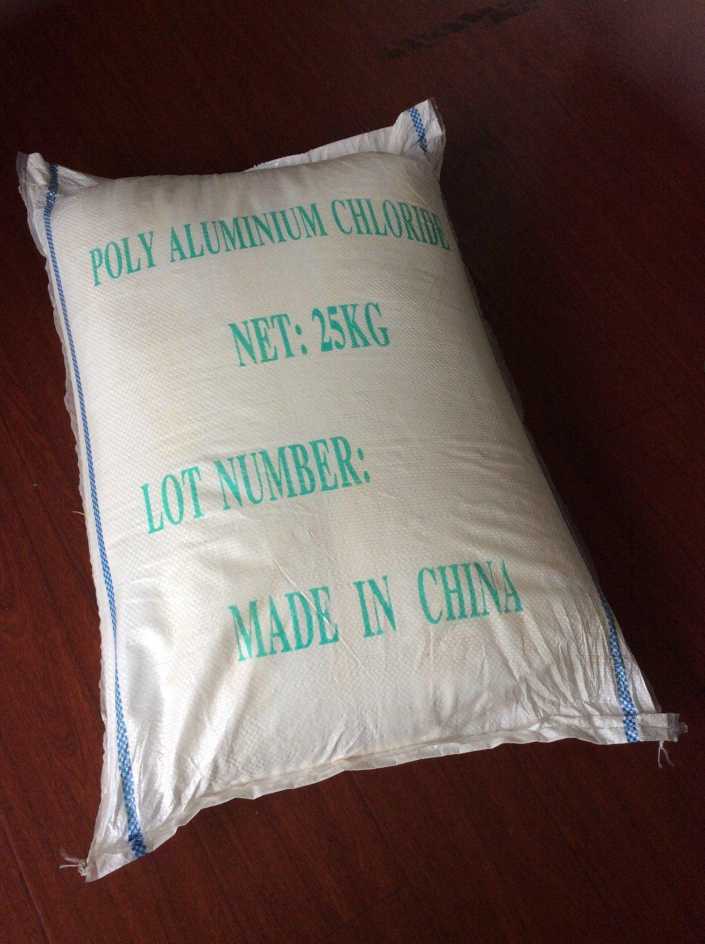 優質白色聚合氯化鋁