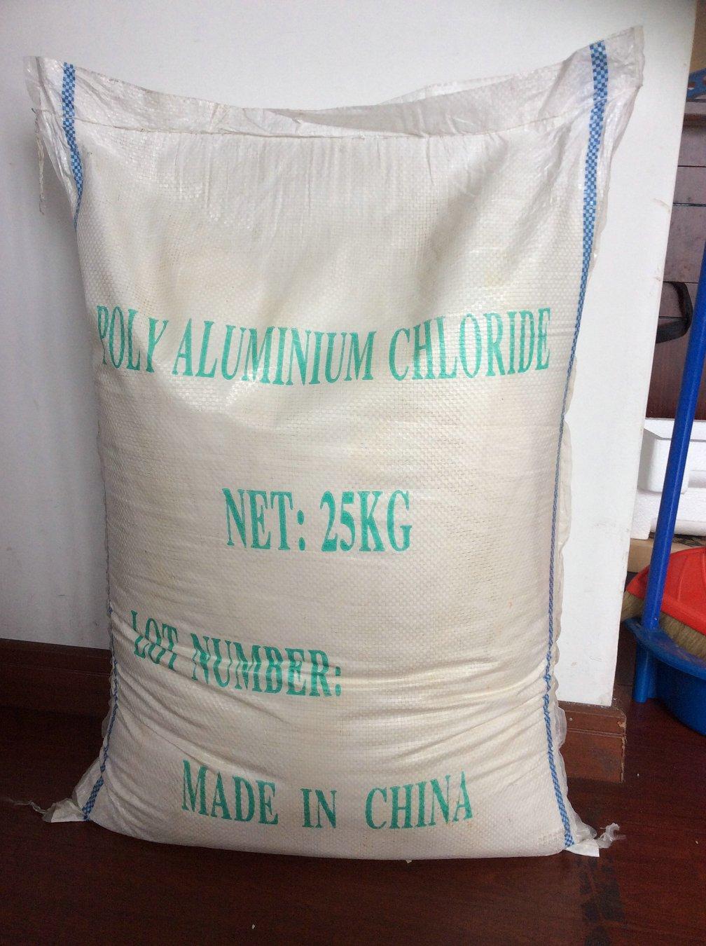 浙江白色聚合氯化铝