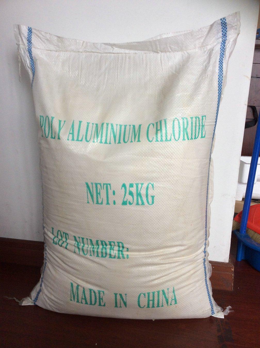 江蘇白色聚合氯化鋁