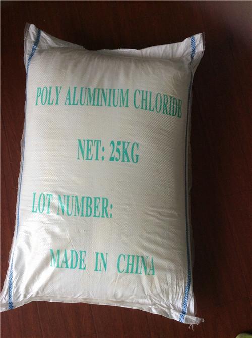 白色聚合氯化铝指标_上海AG平台化工有限公司