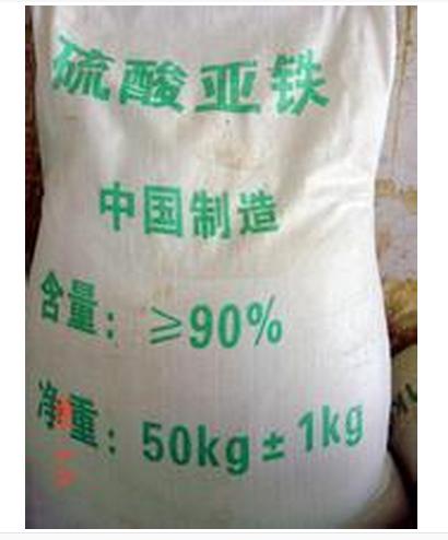 聚合硫酸铁水处理药剂