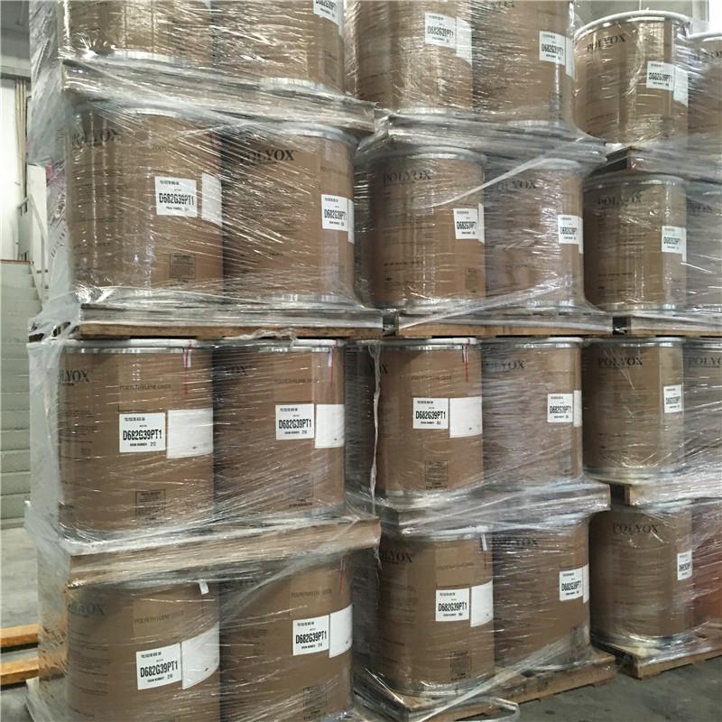 进口聚氧化乙烯最新批标COA