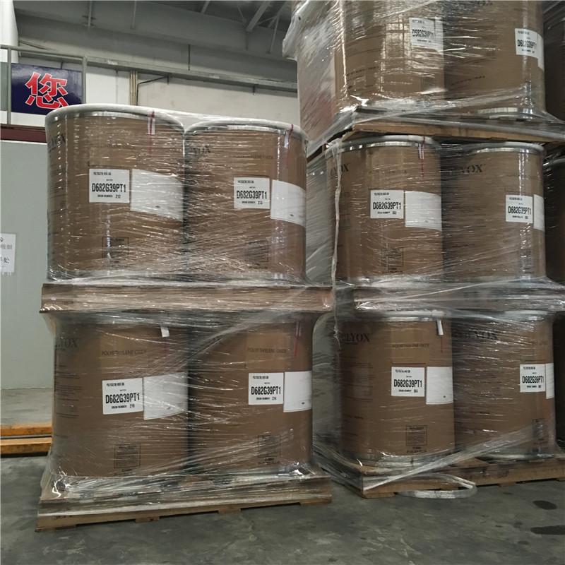 混凝土砂浆增稠增强专用进口原装聚氧化乙烯