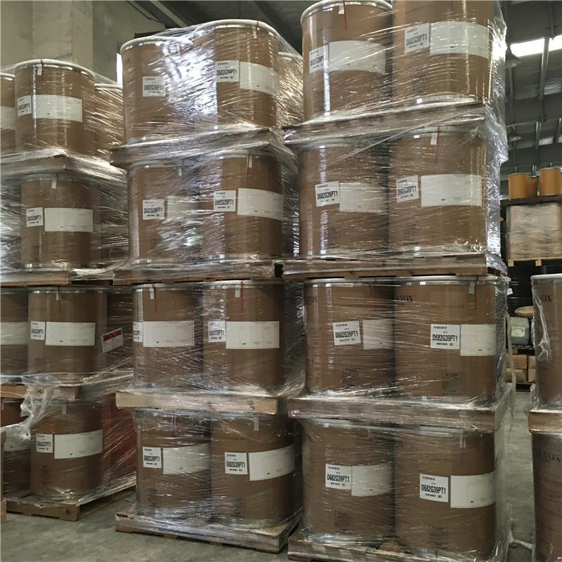 新型水溶性树脂聚氧化乙烯peo