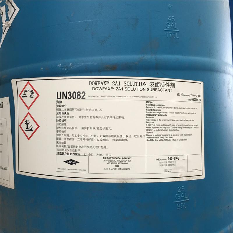 陶氏 DOWFAX 2A1 乳液聚合 清洗剂