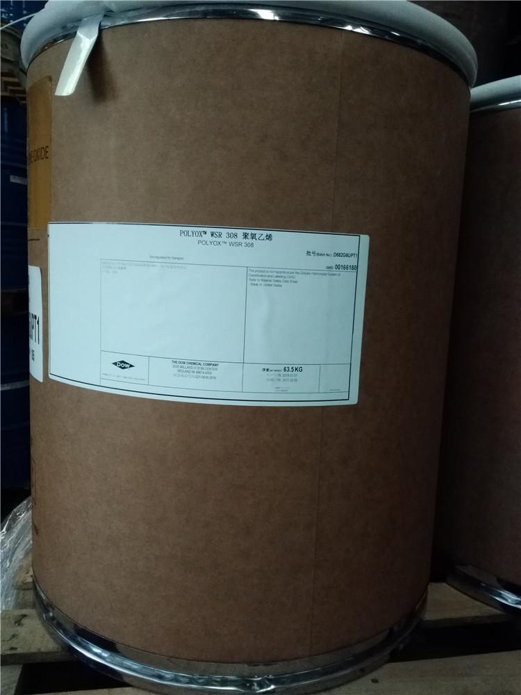 美国陶氏POLYOX TM WSR 308 聚氧乙烯