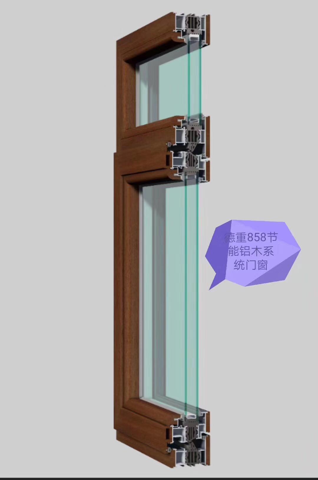 低碳木系统门窗
