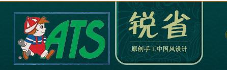 上海锐省贸易有限公司