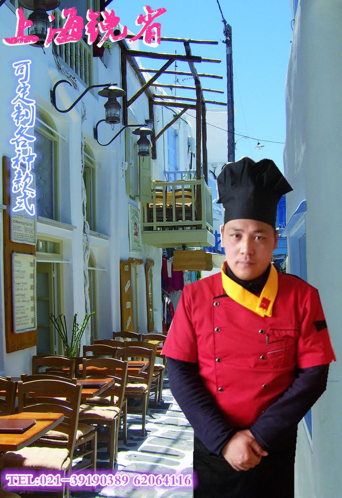 黑色厨师服