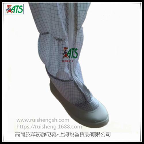 高筒皮革防静电鞋