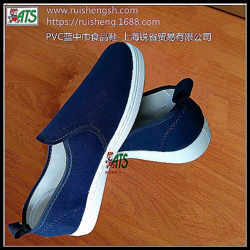 防滑防静电鞋