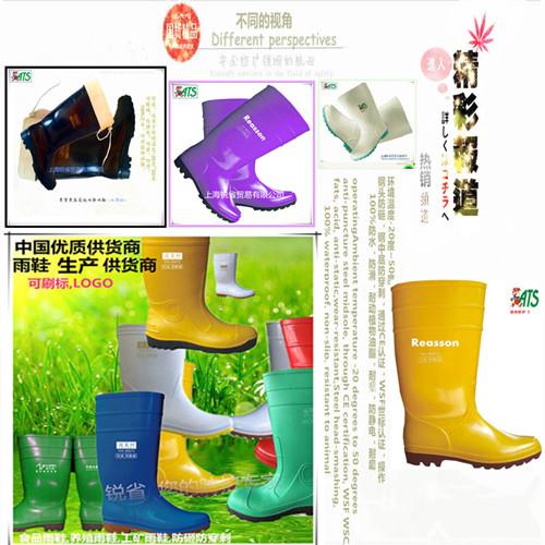 防滑耐油耐酸碱食品雨鞋