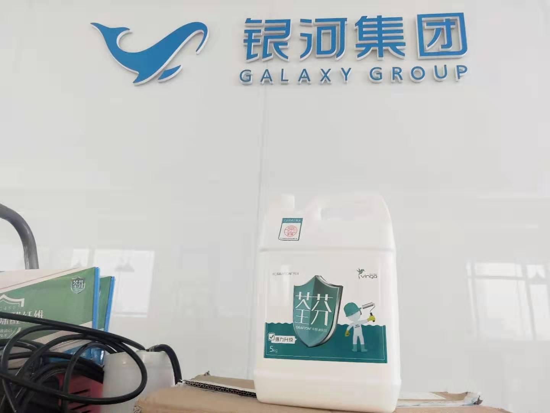 上海银河集团_306彩票